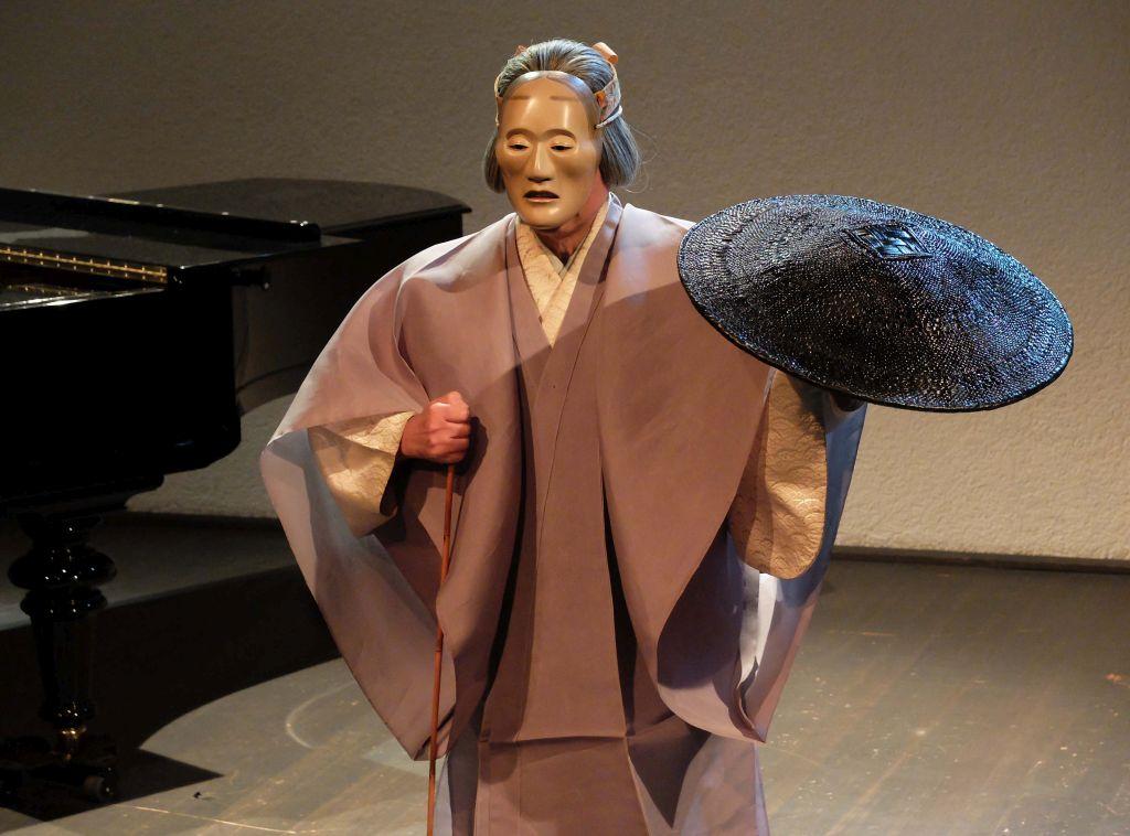Akira Matsui No Theater München - Meta Theater Moosach