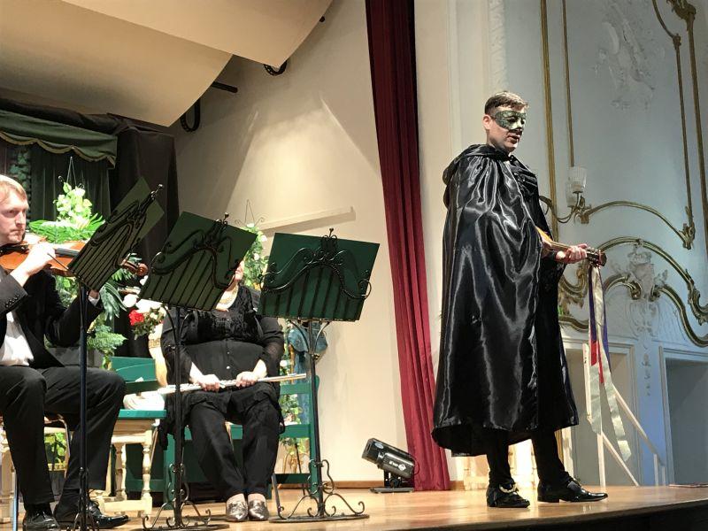 Zauberflöten Quartett Salzburg