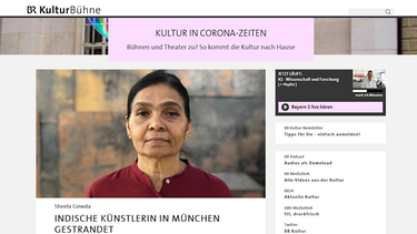 KulturBühne
