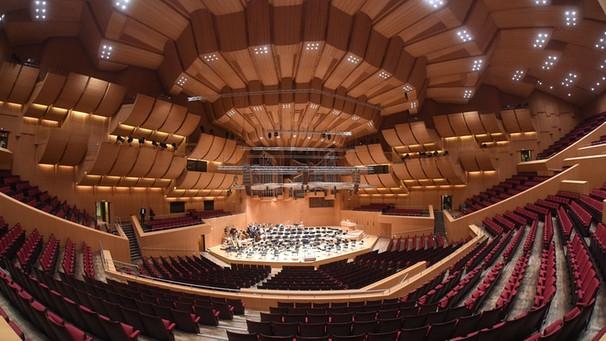 KulturBühne Philharmonie
