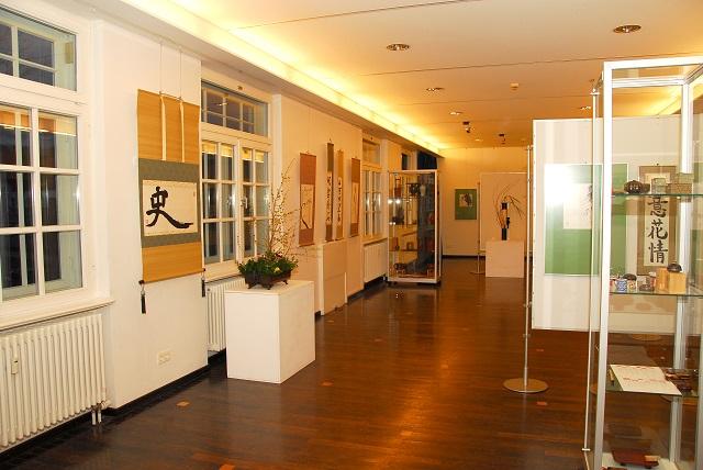 Miesbacher Ausstellung